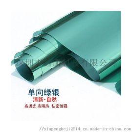 1.52米宽隔热节能PET隔热膜 隔热节能环保PET玻璃膜 阻止紫外线防止玻璃破碎建筑玻璃膜