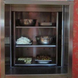 订制酒店  传菜梯 不锈钢餐梯