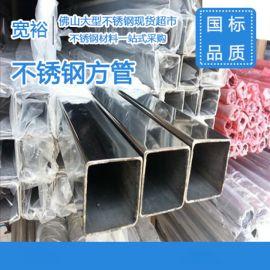 12*12*1.3机械设备用304 不锈钢方管