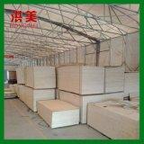 免熏蒸环保木箱厂家可折叠拼装钢带胶合板木箱