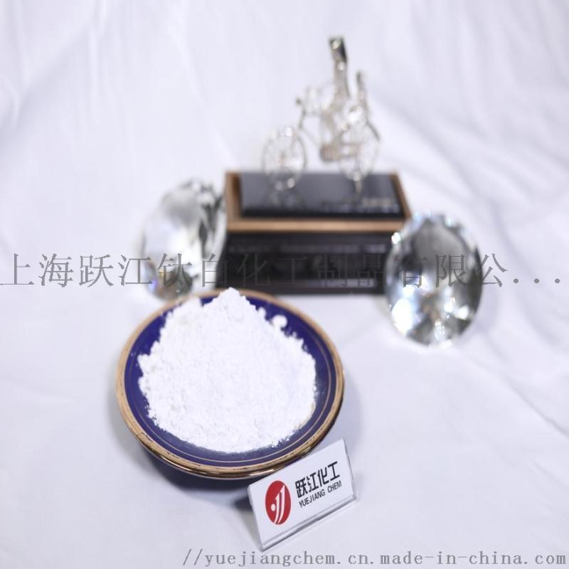 钛白粉R299(色母粒专用型)晶体结构如何影响纳米二氧化钛光催化活性