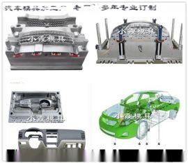 台州塑料模具供应定做塑料模具工厂自己开模
