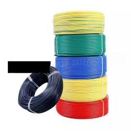 金环宇电线电缆BVR1.5平方价格实惠欢迎批发