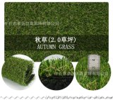 張家口人造草坪,工程草坪廠家,景觀綠化草坪