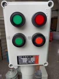 BZC(LBZ)51-系列防爆操作柱