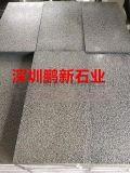 深圳S弧型路牙石56C弧路边石''火烧板光板