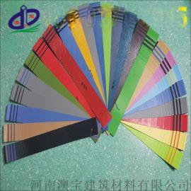 澳寶pvc地面漆,色彩美觀經濟實惠
