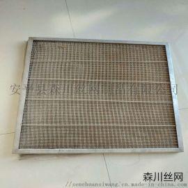 厂家定制不锈钢除油烟过滤网 油烟净化器过滤网