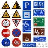 交通设施厂产销安全告示牌交通标示牌铝质反光路牌
