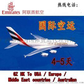国际空运货代 香港空运到中东迪拜专线国际物流