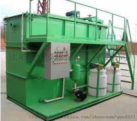 污水处理设备中几种常见的气浮设备