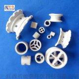 厂家供应陶瓷填料 规格齐全干燥塔填料 陶瓷散堆填料