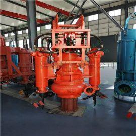 沂水挖掘机泥浆泵 液压清淤泵 挖掘机液压泵