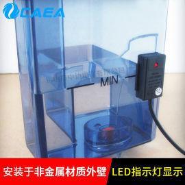 感应式水位开关WS03M液位传感器液位开关