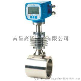 供应杜威智能流量仪表 DW808F标准化蒸汽流量计