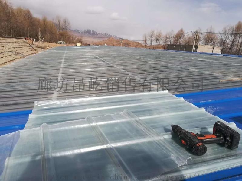采光板透明板阳光板玻璃钢亮瓦阳台