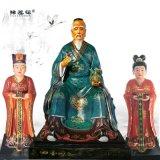 酒祖杜康神像塑像 酒祖杜康雕塑厂家 杜康佛像图集