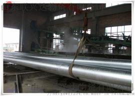 济南华山镇周边镀锌管供应