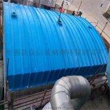 棗強衆信玻璃鋼污水池蓋板防護蓋板耐酸鹼蓋板