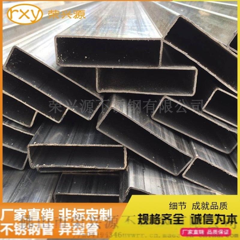 廣東厚壁方矩管生產廠家304不鏽鋼矩形管80*40