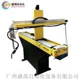 全自动化机械手焊接设备 五金产品焊接设备