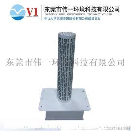 供应无锡市光氢离子空气消毒净化器