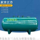 蒸汽罐 蒸汽锅炉分气缸 蒸汽储气罐 1~100立方