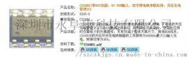 CS5256(具有自适应输入电流限制、2A开关同步降压型4.2V单节4.2V单节锂电池充电管理IC)