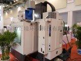 切削液油雾收集器 YWJC-LD600油雾收集器