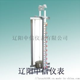 FGL浮标式磁翻板液位变送器/磁翻板远传液位计