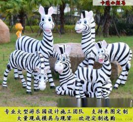 树脂玻璃钢动物斑马雕塑户外庭院装饰
