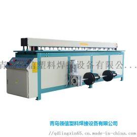 高品质塑料板材接板机PP板材对焊机PP板材卷圆机