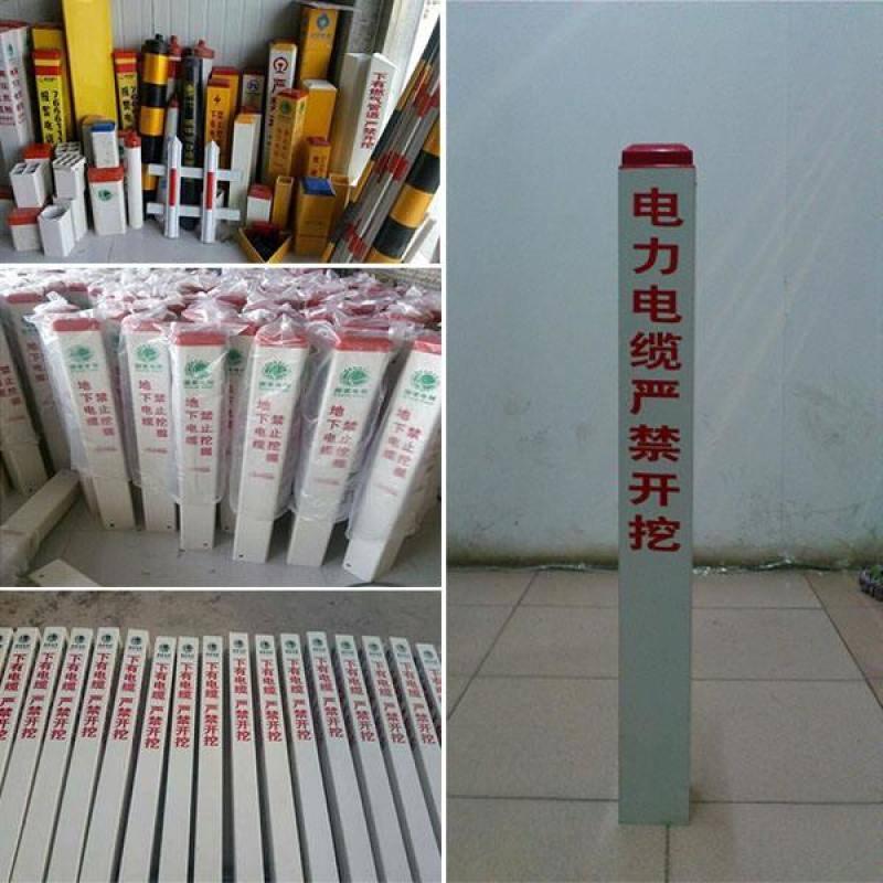 夜光标志桩 铁路指示牌 玻璃钢红白标志桩施工
