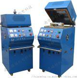 供应树脂高频预热机(模压制品行业用)