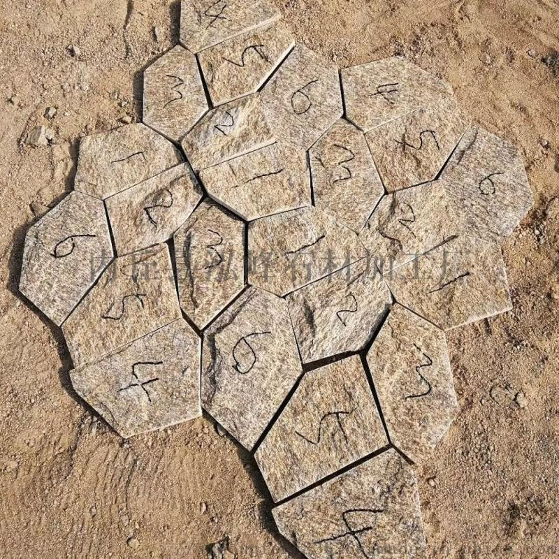 黄木纹黄色碎拼石材 黄木文冰裂纹文化石值得拥有