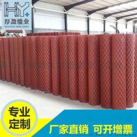 广东厂家红色钢板防护网防盗网菱形冲孔拉伸镀锌板网重型钢板网