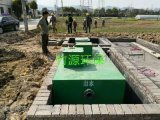 口腔醫院地埋一體化污水處理設備