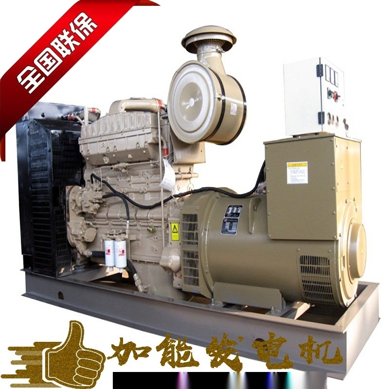 东莞康明斯发电机组 柴油发电机销售