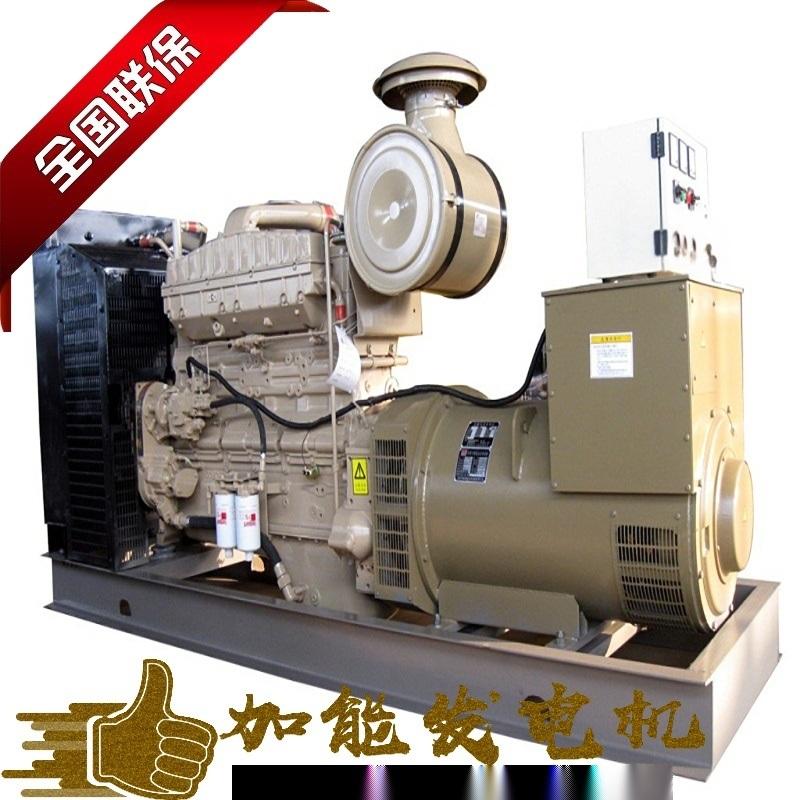 東莞康明斯發電機組 柴油發電機銷售