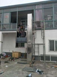 工农区三层导轨电梯液压无障碍平台启运家庭升降机供应
