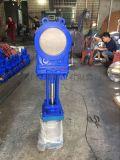 z673x-10气动铸铁浆液阀