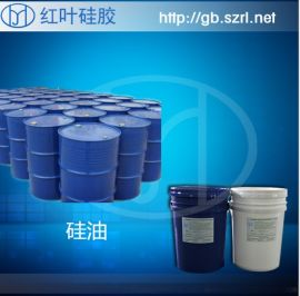 供应粘度100硅油稀释硅油