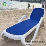 溫泉酒店戶外泳池塑料沙灘躺椅
