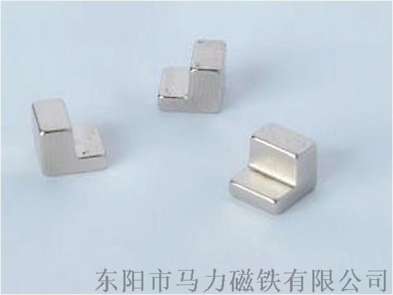東陽馬力磁鐵 釹鐵硼強力磁鐵磁鋼 異形磁鐵定做