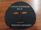 面膜布  石墨烯面膜布   可使灯泡发亮的面膜布