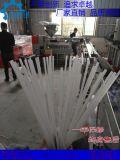 气球支撑管挤出机PP小管机管材机生产线