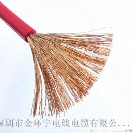 深圳市金环宇电线电缆现货RV16mm平方 软线电线