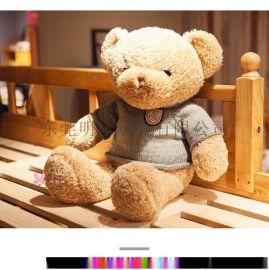 正版泰迪熊公仔抱抱熊創意毛絨玩具免費定制來圖打樣