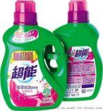 長春超能洗衣液貨源穩定 長期供應
