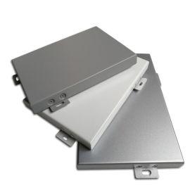 襄阳弧形铝单板生产厂家